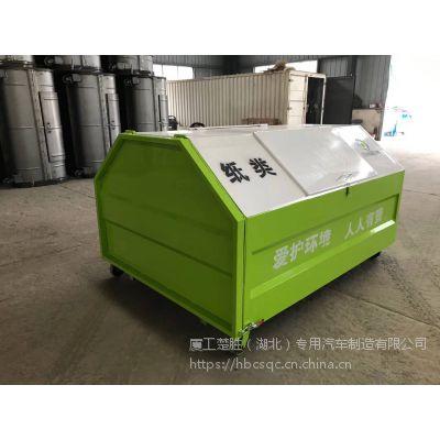 勾臂式垃圾箱 环卫垃圾箱生产厂家