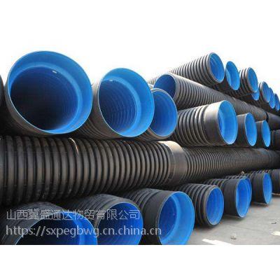 山西冀盛通达管业主营太原波纹管、太原PE管、太原钢带管、太原MPP电力管、七孔梅花管