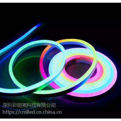 深圳LED霓虹灯 全彩霓虹灯条 5050柔性灯带 LED幻彩灯带 彩明亮柔性霓虹灯