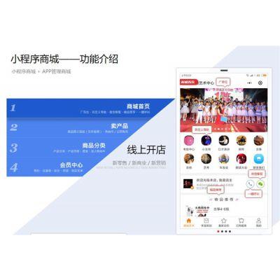 福州建微网站 台江微网站设计 永泰做手机网站