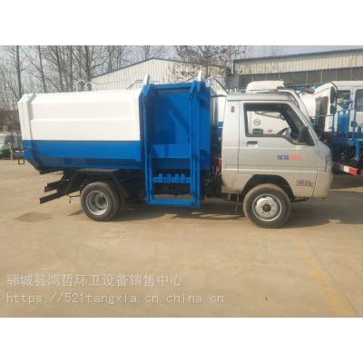 上海环保汽车挂桶垃圾车价格
