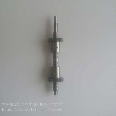 定制非标左右牙滚珠螺杆副丝杆螺母SFURL2005