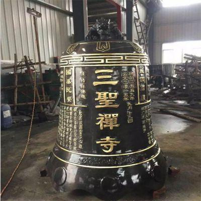 七台河寺庙铜钟制作-卫恒铜雕(优质商家)