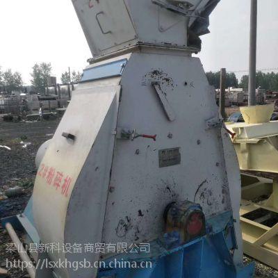 上海品牌二手饲料粉碎机,二手90千瓦畜牧饲料加工专用水滴型锤片式粉碎机