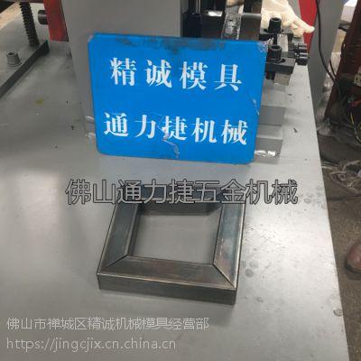 方管切斜口 精诚铁管角度机 扁管一次成型90度