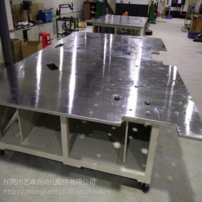 广东东莞艺卓厂家对外提供常用机械零部件加工 散单批量都可以