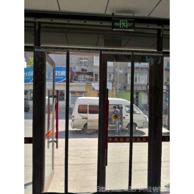 沈阳昊弛磁吸磁条自闭合透明PVC板门帘安装厂家