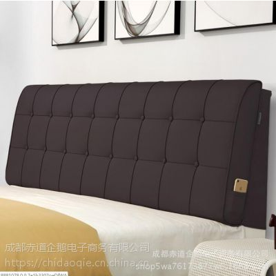 软包定做欧式床头软包双人床上榻榻米皮革床头靠垫靠枕大靠背靠垫