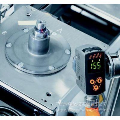德国IFM/易福门位置传感器 PMD测距传感器 OGD592激光测距传感器