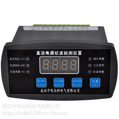 中电北科BK-W在线式直流电源纹波系数测试仪