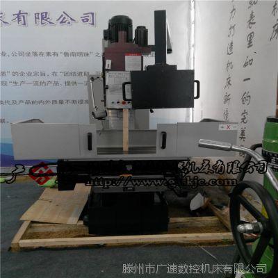 ZX5140C数控立式钻床 ZK5140C数控立钻操作简单 性能强劲