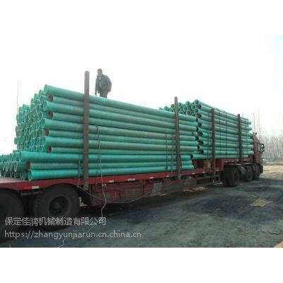 北京mpp电力管厂家直销优质电力工程管