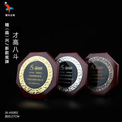 珠江纯生啤酒供应商牌匾 嘉年华娱乐比赛奖牌 金银铜三色水晶雕刻