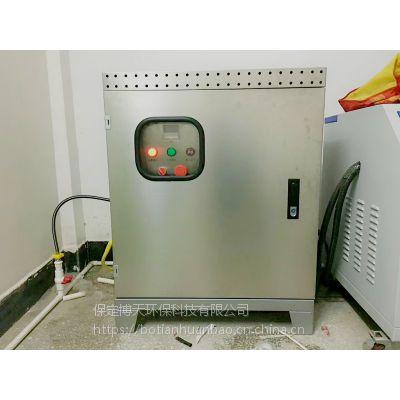 BT-SW-0101小型垃圾站喷雾除臭设备