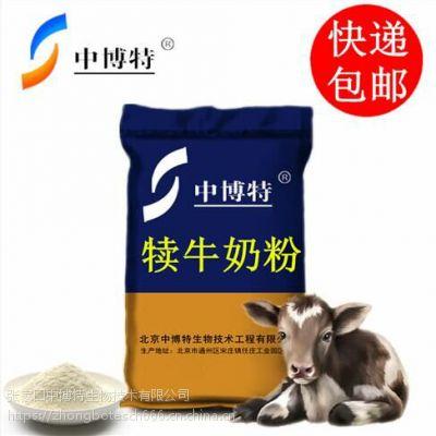 刚出生的小牛喝的代乳粉 全脂奶粉不拉稀