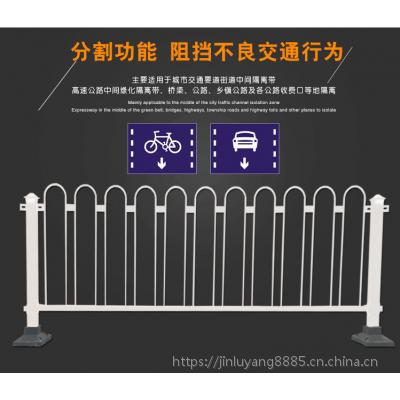北京道路护栏 市政护栏厂家 怀柔小区隔离栏