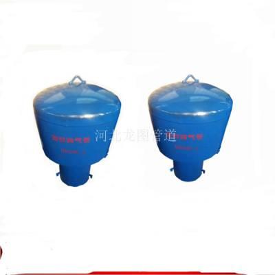 厂家Z800罩型通气帽 龙图A型水池通气管