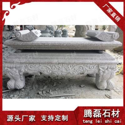 石雕供桌 福建九龙星大理石供桌定做