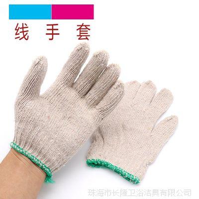 500g线手套 细纱手套 劳保手套 棉纱手套 线手套 纱手套
