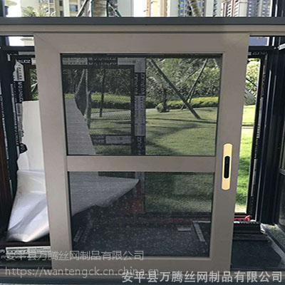 冲孔网厂家批发圆孔网加工定制不锈钢冲孔板铝板冲孔网