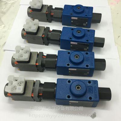 DRE6X-10/175MG24-8NZ4M原装力士乐液压阀Rexroth