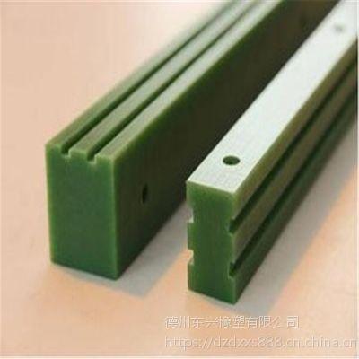 漳州供应 耐磨齿轮滑轮 高分子聚乙烯链条导轨 十字型定向导槽 塑料异型材
