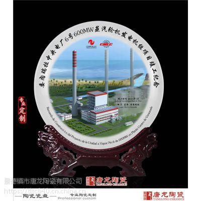 陶瓷盘子礼品纪念盘定做景德镇瓷盘生产厂家
