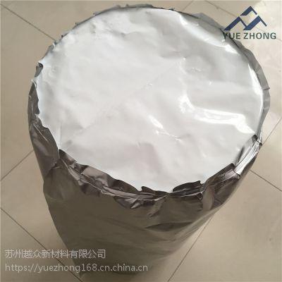 安徽铝箔圆底袋厂家