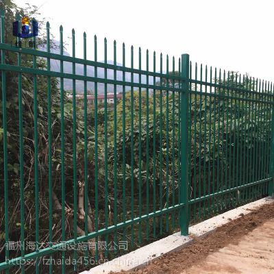 福建围墙护栏厂家低价批发宁德锌钢围墙栅栏小区别墅围栏
