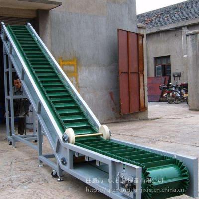 环保皮带输送机出售江阴 食品带式输送机 定制中天