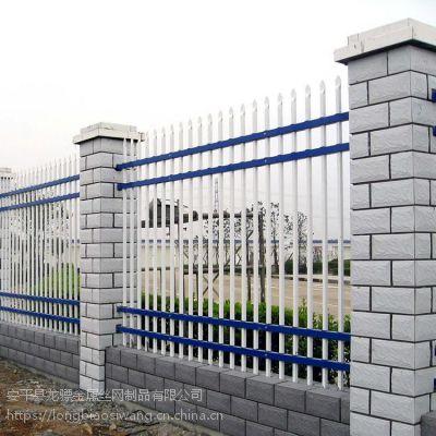 小区铁栅栏杆 公园围墙护栏 别墅小区防护栏