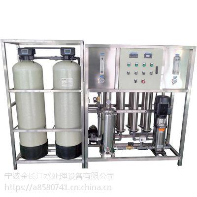 宁波金长江压铸模具冷却使用2吨常规RO反渗透水处理设备 一级反渗透纯水设备
