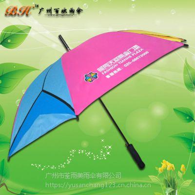 定制-时尚天河商业广场直杆伞 广告伞 礼品伞 雨伞厂