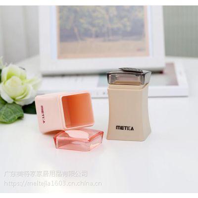 metka环保家居用品环保塑料方形牙签瓶,创意简约环保家居用品