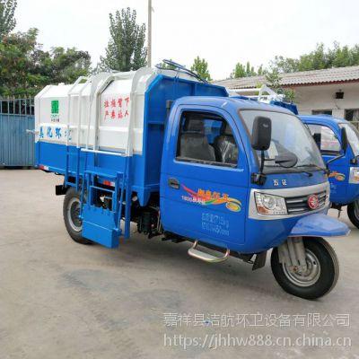 农用五征三轮挂桶式垃圾车多少钱一辆