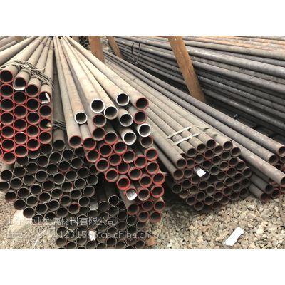 20g合金管,12cr1movg钢管/合金管价格