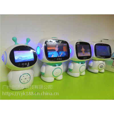 超大液晶屏早教机器人厂家招商批发,价格优惠,产品质量稳定