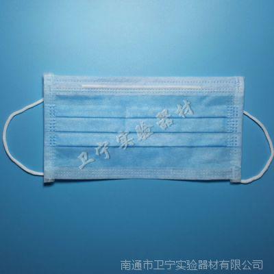 实验室耗材一次性灭菌 口罩  20只/包 防尘 防污染 灭菌包装