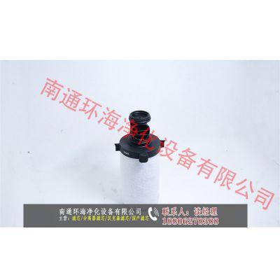 JD-600S滤芯