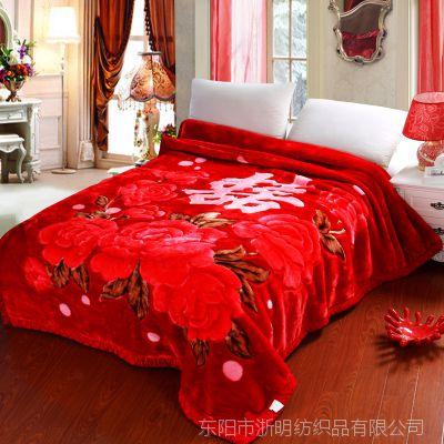 拉舍尔毛毯双层加厚宿舍学生冬季双人结婚礼品批发团购大红绒毯子