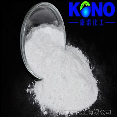 纳米二氧化钛 化妆品级 水溶性 纳米 钛白粉  量大从优