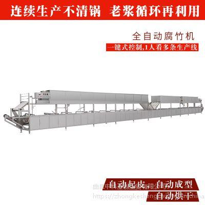 大型豆油皮加工设备厂家不锈钢自动尾浆循环全自动腐竹机上门安装