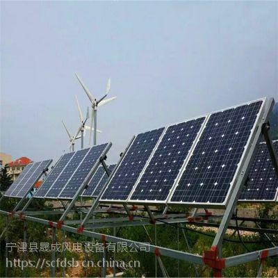 光伏并网离网发电系统广西地区太阳能发电组2KW__光伏电站 晟成分布式太阳发电