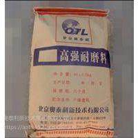 洛阳耐磨料厂家,河南耐磨料销售服务