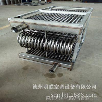 304不锈钢散热器  304不锈钢排管   闭式冷却塔表冷器 不锈钢表冷