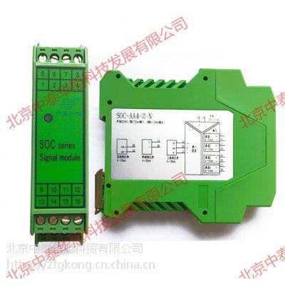 厂家直供1分4电流隔离器/电流信号分配器SOC-AA4-2-N
