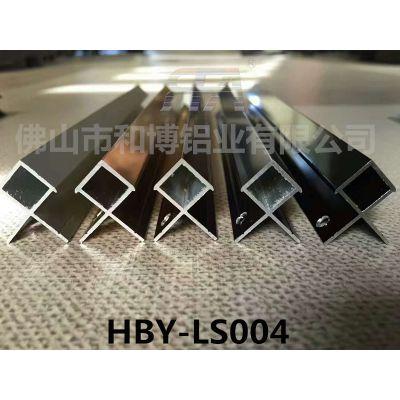 hoboly墙板装饰条HBY-QB-004石塑SPC地板配件