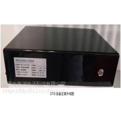 布里渊分布式光纤测温系统DTS