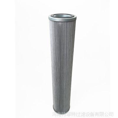 特菲特供应黎明液压滤芯 NX-100X20