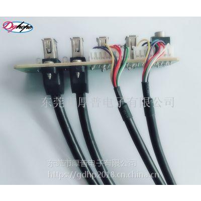 厚普定制多款机箱USB线 高速传输 应用范围广 适用性极强